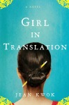 girl translation